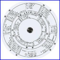 Concise Ruler Circular Slide Rule No. 270N 100812 Made IN JAPAN 100mm