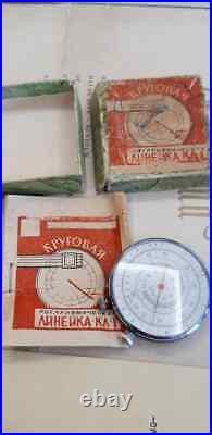 Logarithmic Ruler USSR Round Lineup Calculator Slide Rule Rare 1964