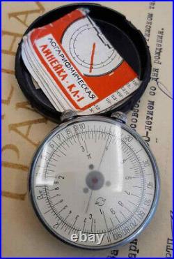 Logarithmic Ruler USSR Round Lineup Calculator Slide Rule Rare 1966