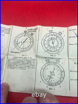 Russian Soviet Circular slide rule KL-2 USSR Vintage from old stocks 1968