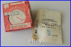 Vintage KL-1 slide rule OPEN BOX USSR